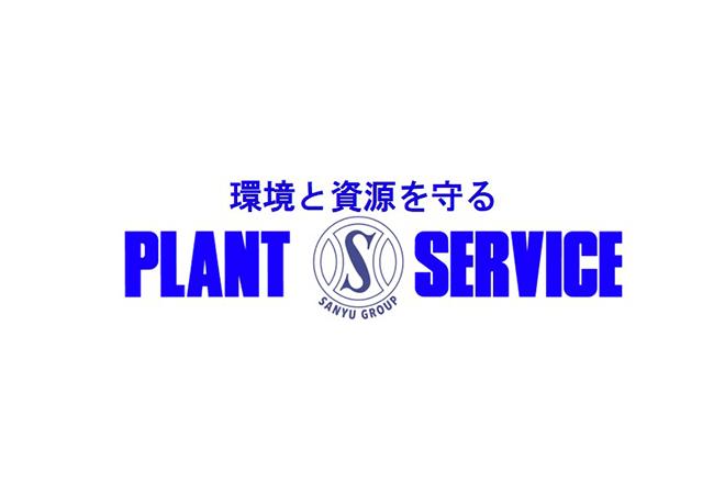Logo_L_02