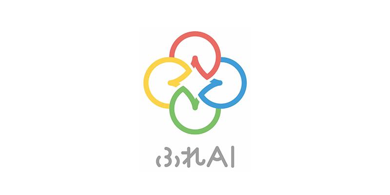 ふれAI_logo