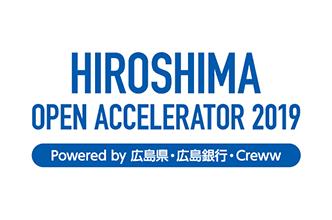 11 hiroshima